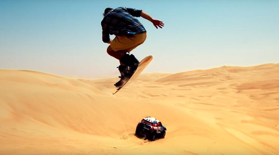 Dune shredder: Snowboarder tears up desert with Dakar rally speedster (VIDEO)