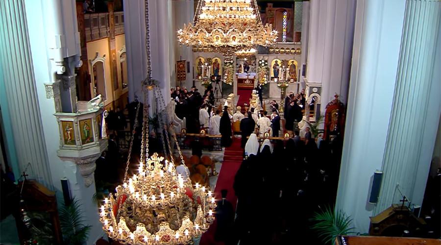 © His All-Holiness Ecumenical Patriarch Bartholomew