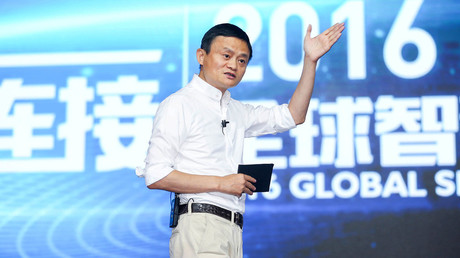 Jack Ma speaks during the 2016 Global Smart Logistics Summit in Hangzhou, Zhejiang Province, China, June 13, 2016. © Stringer