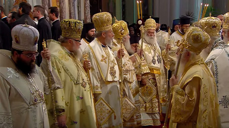© His All-Holiness Ecumenical Patriarch Bartholomew