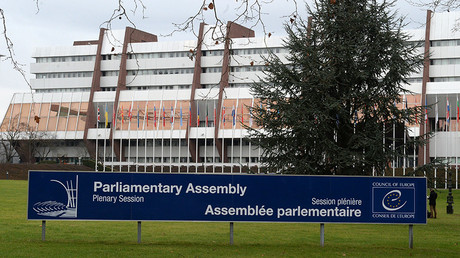 Building of the Parliamentary Assembly Council of Europe (PACE) in Strasbourg, France © Vladimir Fedorenko