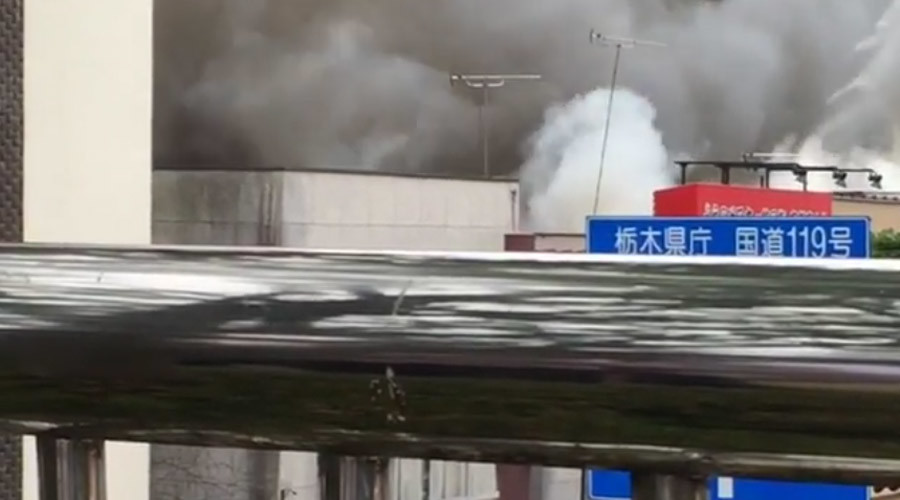Smoke billows as fire breaks out near railway station in Japan (PHOTOS, VIDEO)