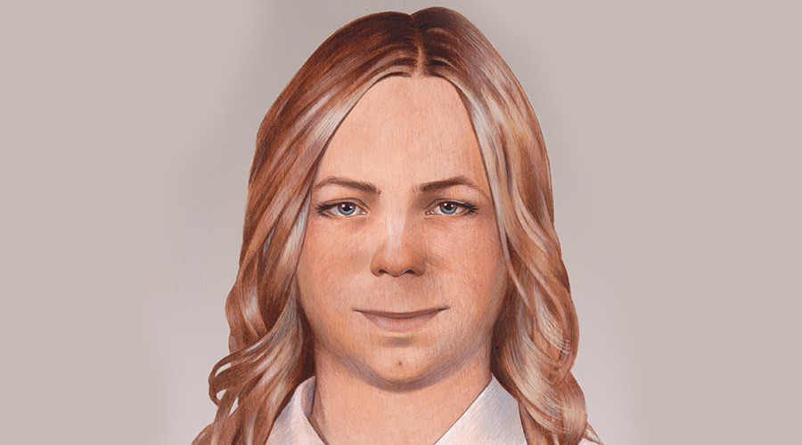 'Chelsea Manning did attempt to take her life' – lawyers
