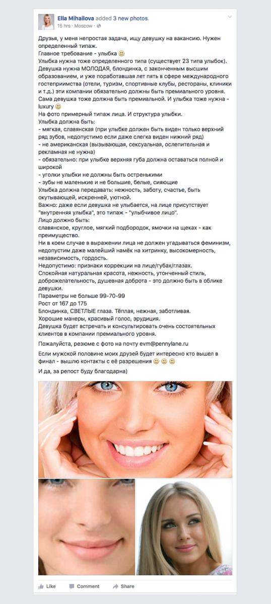 © facebook.com