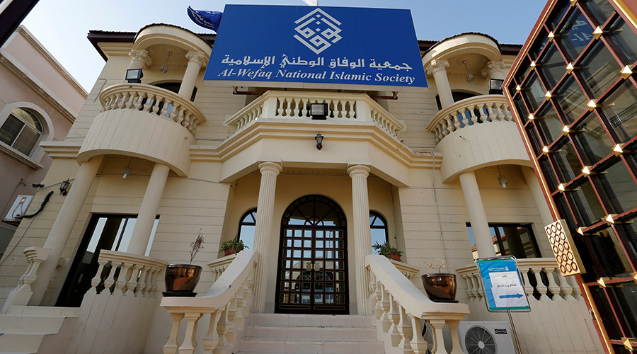 Bahrain's main Shia opposition bloc dissolved by court