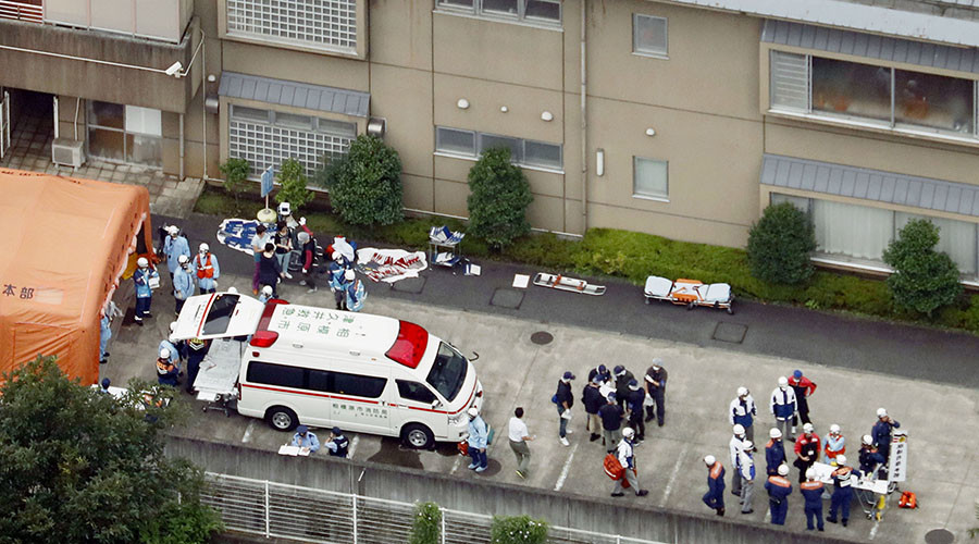 Japan stabbing horror: 'Bag of bloody knives' carried by attacker after disabled facility rampage