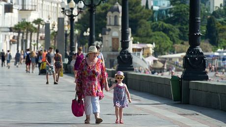 Yalta, Crimea © Sergey Malgavko