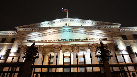 The Prosecutor General's Office of Russian Federation on Petrovka Street, Moscow © Natalia Seliverstova