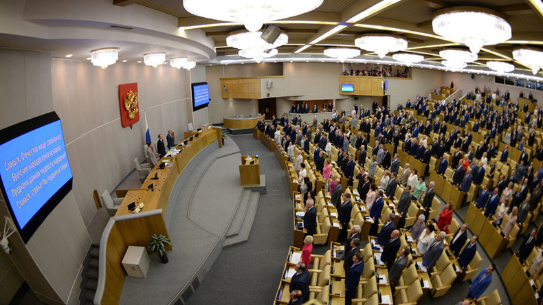 United Russia MP drafts bill ordering up to 10 years in prison for female genital mutilation