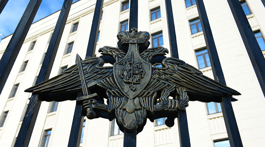 Russia ready for constructive partnership with NATO, invites military experts for talks - MoD