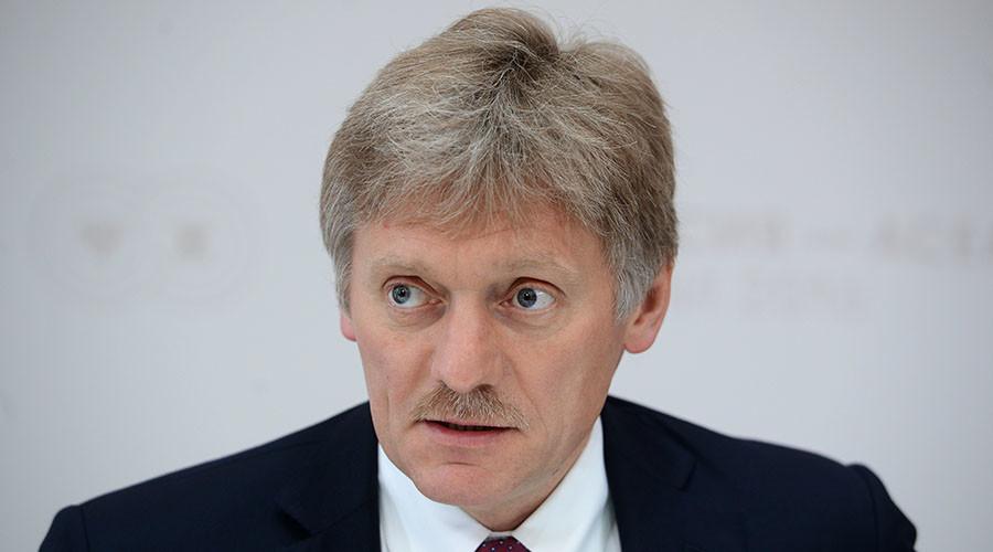 Russian Presidential Press Secretary Dmitry Peskov. ©Sergey Mamontov