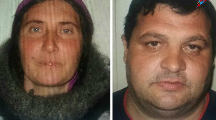 The couple accused of staging the kidnapping © Interior Ministry