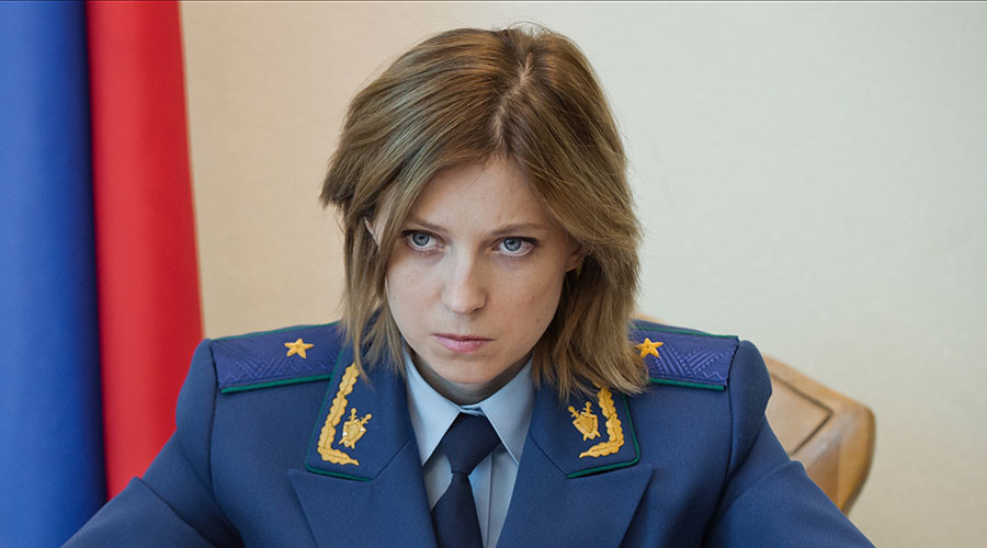 Prosecutor General of the Republic of Crimea Natalya Poklonskaya. © Sergey Malgavko