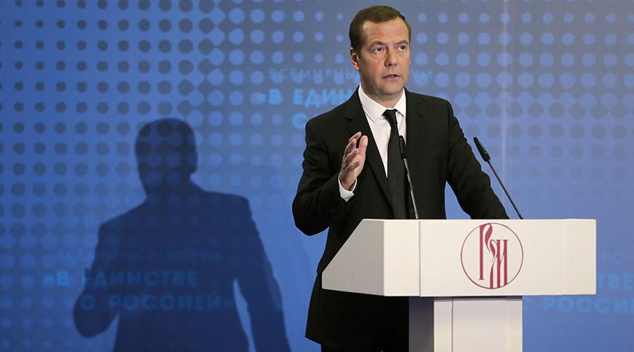 Russian Prime Minister Dmitry Medvedev © Dmitry Astakhov
