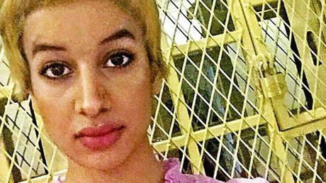 Amina Al-Jeffery