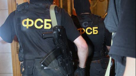 Federal Security Service (FSB) officers. © Sputnik