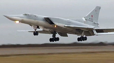 A Tu-22 MZ strategic bomber of Russia's Aerospace Defense Forces © Ministry of defence of the Russian Federation