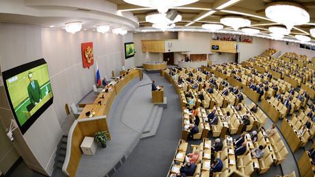 State Duma plenary meeting. © Maksim Blinov
