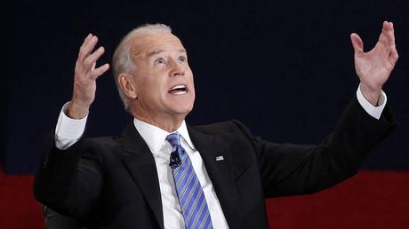 U.S. Vice President Joe Biden © Jeff Haynes