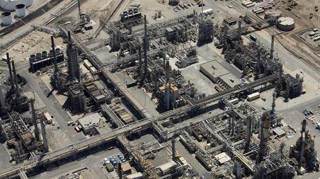 Explosion rocks California's largest oil refinery, investigation underway