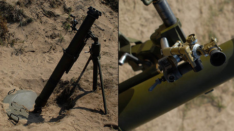 Mortar M120-15 © mayak.com.ua