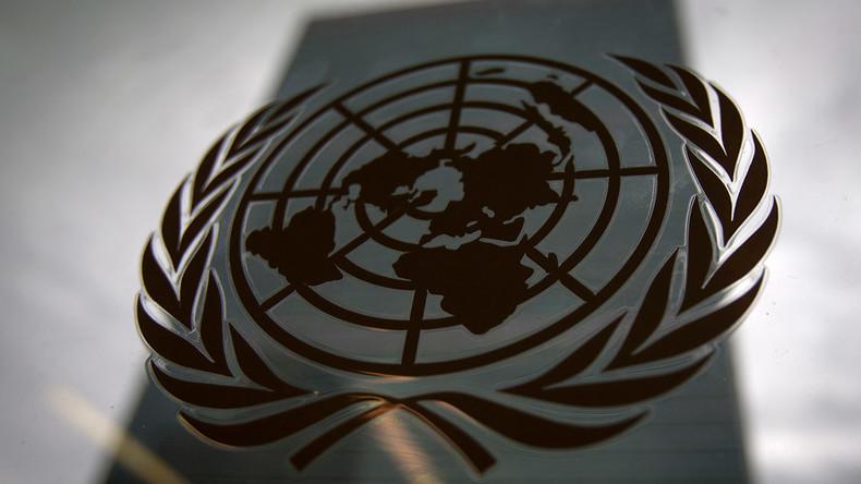 Stemma delle Nazioni Unite. Credits to: Carlo Allegri/Reuters.