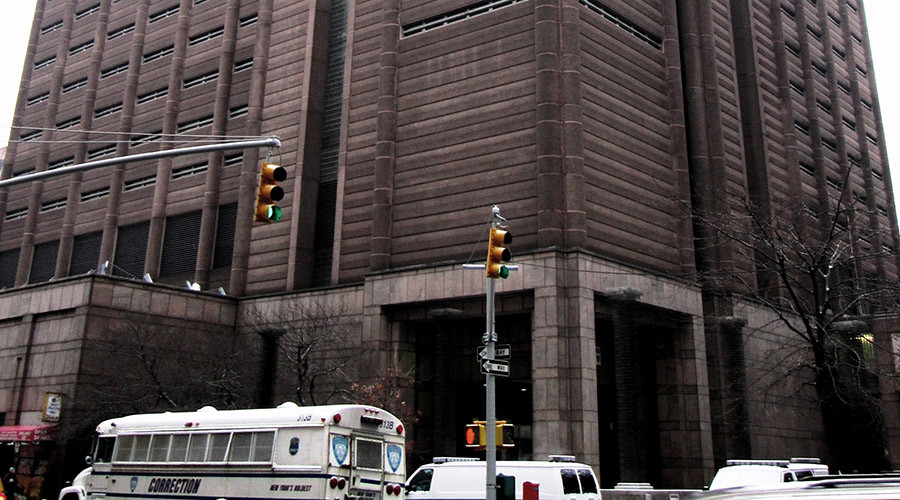 Inside job? New York woman robbed while waiting to post $30K bail for son
