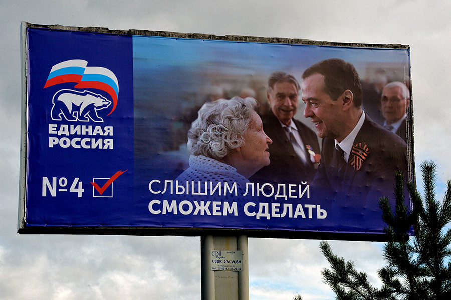 Election campaign billboards on the Vladivostok-Ussuriisk highway. © Vitaliy Ankov