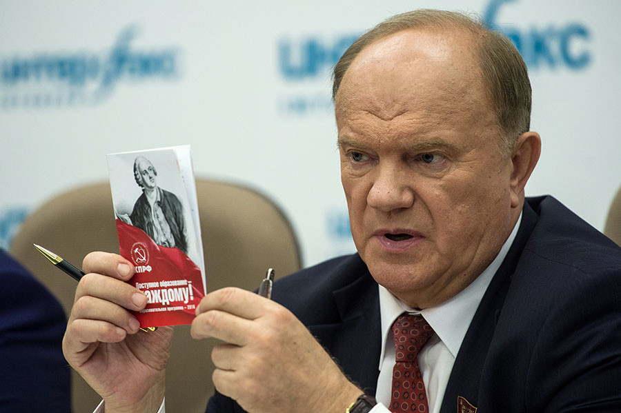 Gennady Zyuganov, chairman of the Central Committee of the Russian Communist Party (CPRF), during a news conference held by the party's leaders. © Evgenya Novozhenina