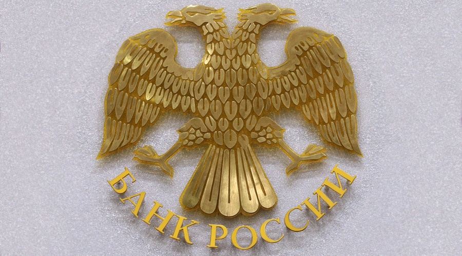 Russian Central Bank criticizes monetary policy of others