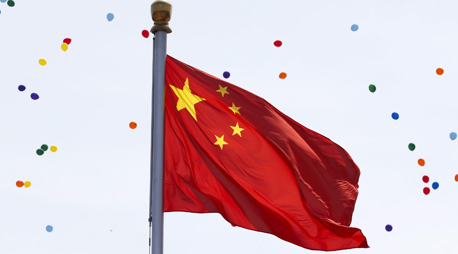 Bank of England concerned over rapidly growing Chinese debt bubble