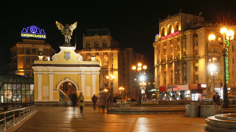 A general view shows Independence Square in central Kiev, Ukraine © Valentyn Ogirenko