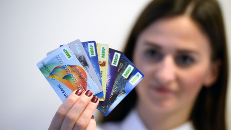 The introduction of the first cards of Russia's Mir national payment system. © Alexey Filippov
