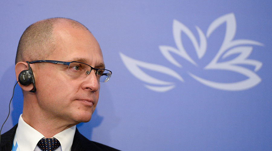 Former Director General of the State Atomic Energy Corporation Rosatom Sergei Kiriyenko. © Alexey Filippov