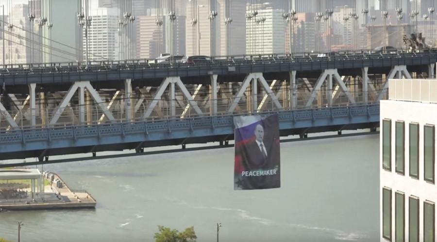 'Peacemaker' Putin's portrait flies on Manhattan Bridge, creates a stir among New Yorkers