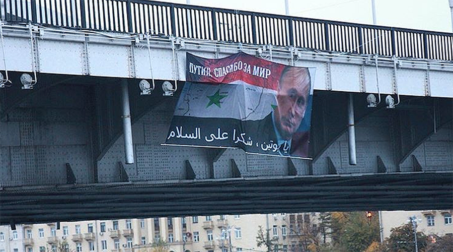 'Peacemaker Putin': Poster campaign unfurled as ode to Russian president (PHOTOS)