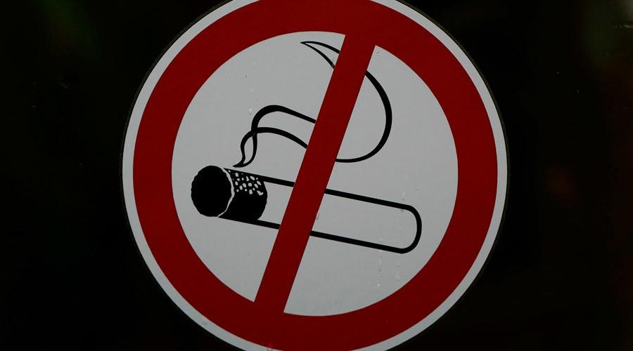 Estonia to impose total smoking ban throughout all prisons