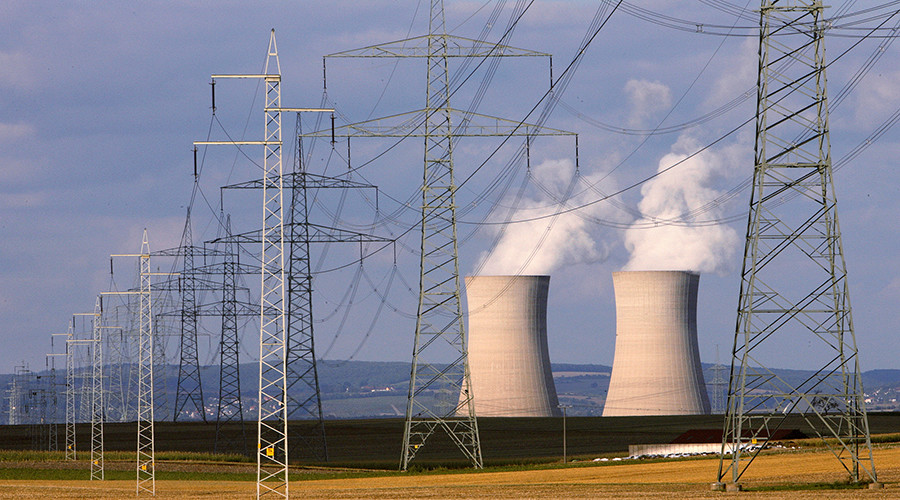 Terrorism & cyberattacks on nuclear plants 'not an imaginary risk' – IAEA chief