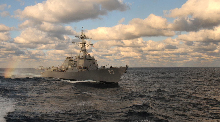 Pentagon threatens reprisal over missile attack on ship off Yemen
