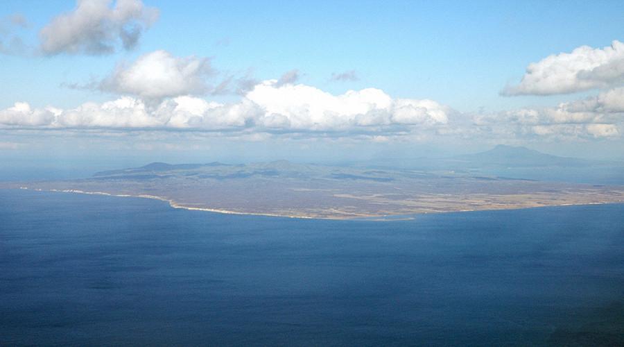 Japan denies seeking 'joint administration' of Russia's Kuril Islands