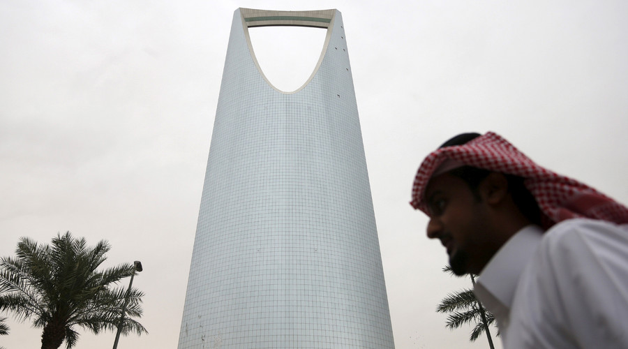 Saudi Arabia expects to raise record $17.5bn in bond sale