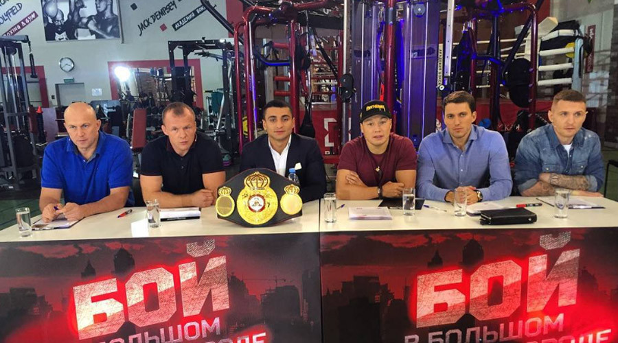 Big city brawl: Boxing reality show launches on Russian TV