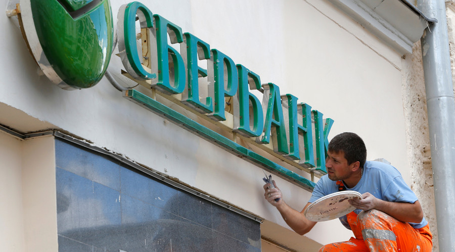 Moody's improves outlook on Russia's banking system to stable
