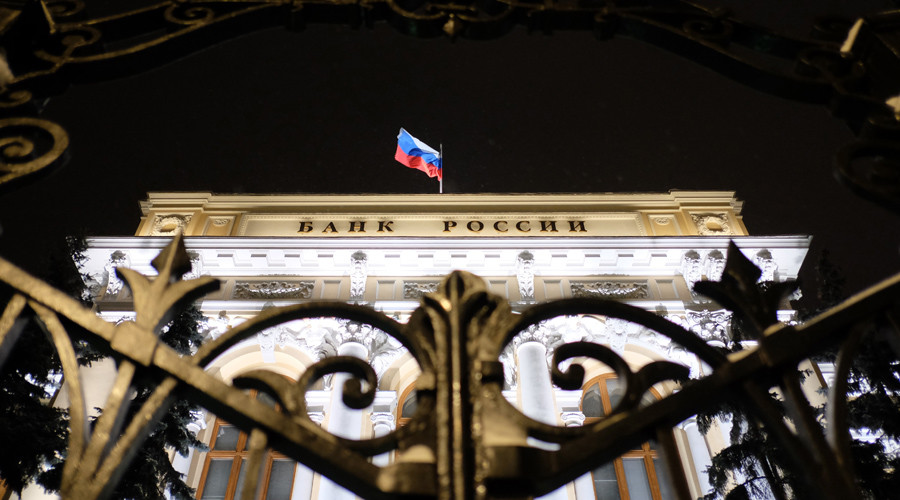 Russian Central Bank keeps key interest rate unchanged