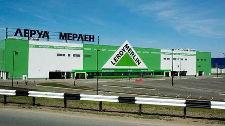 A Leroy Merlin hypermarket in Ufa, Russia © Vadim Braydov