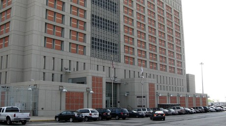 Metropolitan Detention Center, Brooklyn. © Jim.henderson