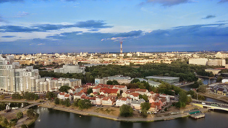 Minsk © wikipedia.org