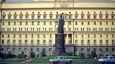 Lubyanka Square (Dzerzhinsky Square in 1926 through 1990). In the center -- the Felix Dzerzhinsky monument (sculptor Vuchetich)/. In the background -- the U.S.S.R. State Security Committee building. © Vladimir Fedorenko