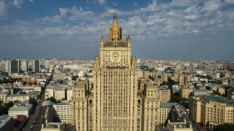 Aerial view of the Foreign Ministry building in Moscow. © Maksim Blinov