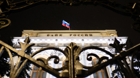The building of the Bank of Russia, Moscow © Natalia Seliverstova